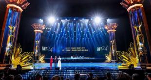 Perhelatan ajang Shanghai Film Festival 2021