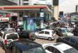 Persediaan Minyaknya Menipis, Listrik Lebanon Terancam Padam